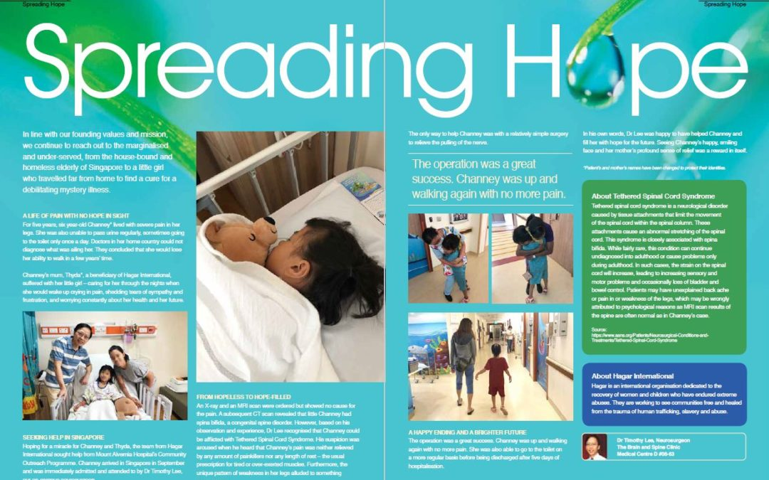 Spreading Hope featuring Dr Lee [My Alvernia Issue 36]